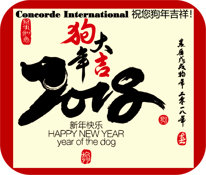 Happy New Year, the year of the dog